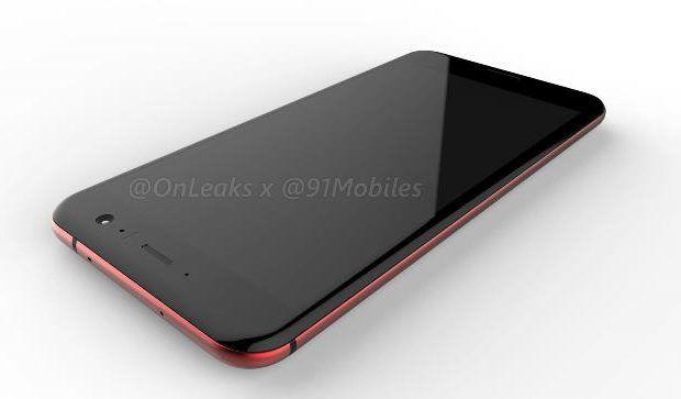 Imagini superbe cu ceea ce ar putea fi HTC U 11 (varful de gama pe 2017)