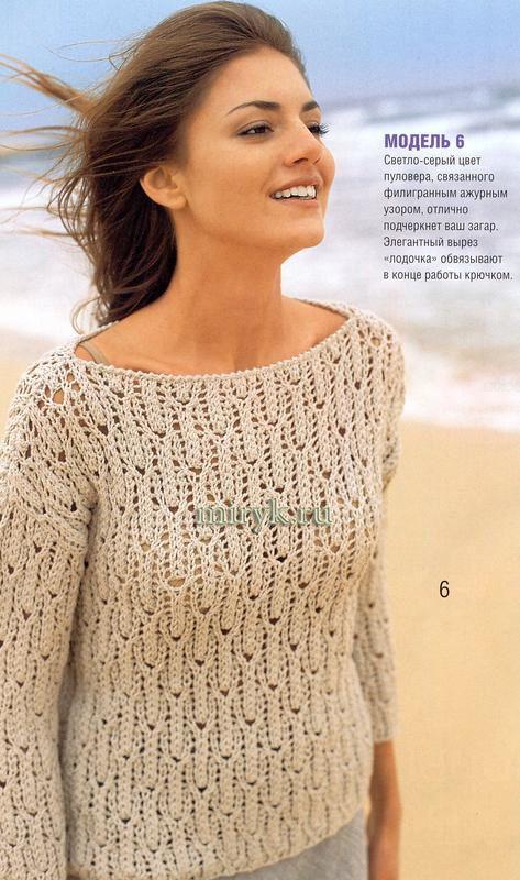 Пуловер с вырезом «лодочка» | вязание спицами схемы с описанием