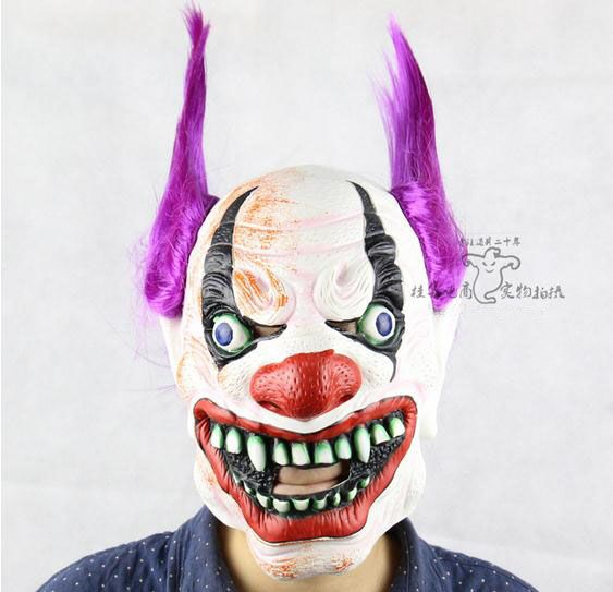 Latex Full Face Halloween Mask Props Costumes Dress Carnival Party Cosplay Scary Clown Masks Horror Masquerade Adult Ghost Mask