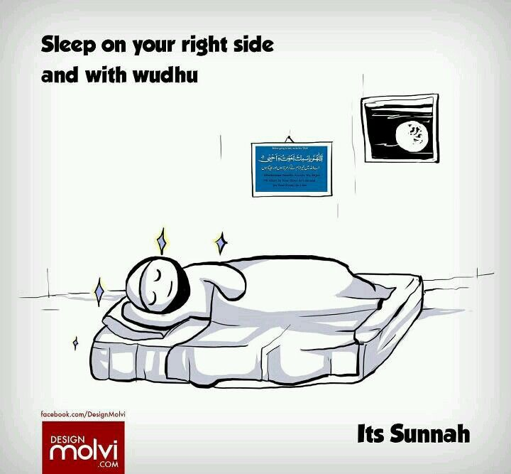 Sunnah - sleep on your right side and with wuhdu.