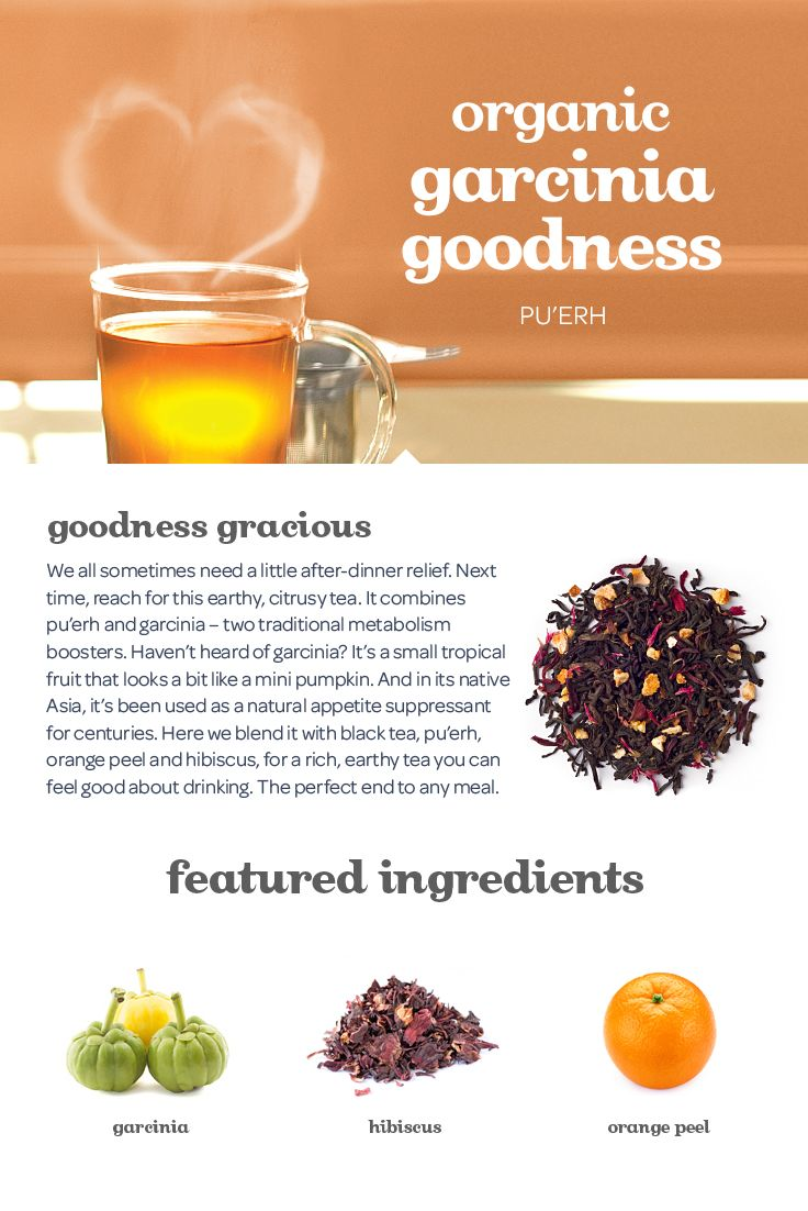 FALL 2014 - We all sometimes need a little after-dinner relief. Next time, reach for this earthy, citrusy tea.