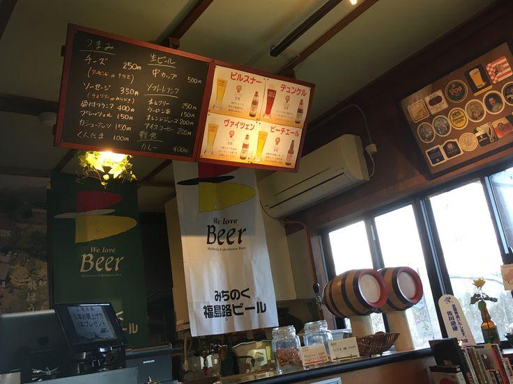 みちのく 福島路ビール