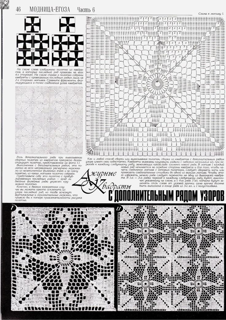 Mejores 59 imágenes de Motivos quadrados de crochet en Pinterest ...