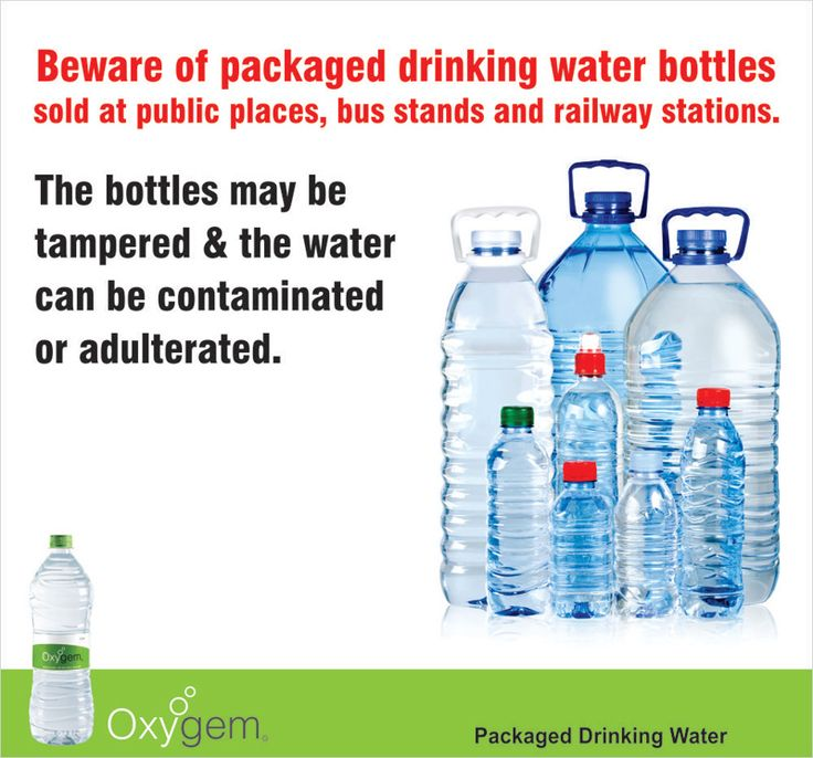 20 best drinking water images on pinterest drinking water drink beware of packaged drinking water bottles sold at public places bus stands and railway stations sciox Gallery