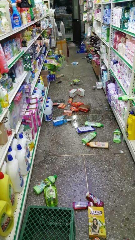 """""""Corea del Sur"""" es tendencia para informar del terremoto sufrido en Corea del Sur. http://mexico.srtrendingtopic.com/trend/11113/2016-09-12/2016-09-12/corea-del-sur.html"""