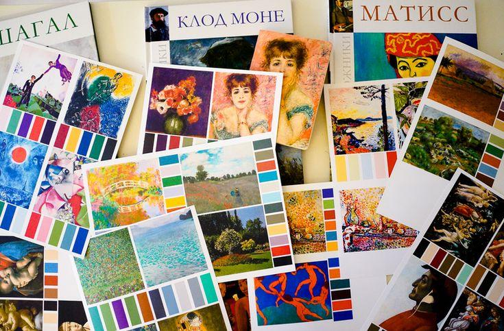 Палитры картин великих художников (раздача) - Раннее развитие - Babyblog.ru