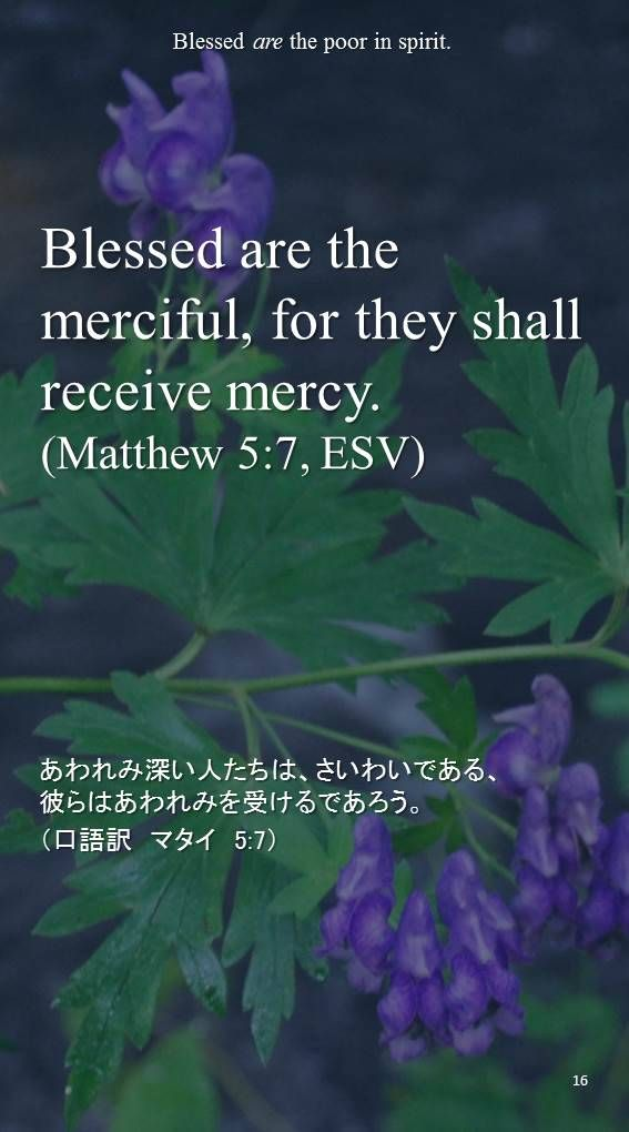 113 best 1aa matthew esv images on pinterest bible walk by faith gift shop is a faith based online store featuring apparel jewelry kitchenware bibles and more negle Image collections