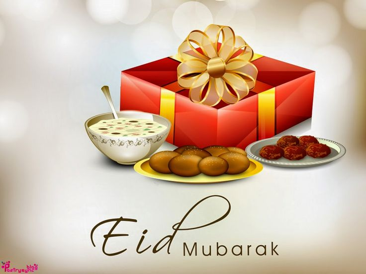 eid mubarak status facebook, Eid Cards, eid wishes in english, Eid Facebook Posts, Eid Greetings, eid mubarak pictures facebook, Eid Messages, Eid Mubarak, eid mubarak photo facebook, Eid Pictures, eid wishes quotes, Eid Poetry, Eid SMS, eid wishes in urdu, Eid Wallpapers, eid wishes in hindi, Eid Wishes, Eid ul Adha, eid wishes for friends, Eid ul Fittar.