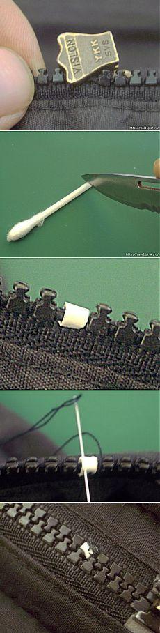Как починить сломанный зубчик молнии   Наш дом