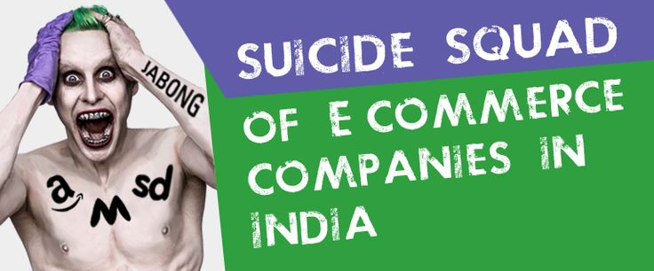 #Ecommerce stores in India are reporting huge losses every year. Hence, it is perfect to call ecommerce companies a suicide squad.