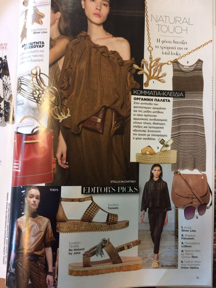 SHOULDER SADDLE BAG at Bazaar Magazine