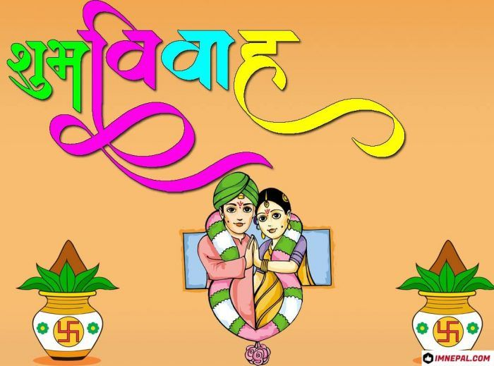 Shubh Vivah Cards 100 Happy Wedding Marriage Images Design Hindi Nepali Happy Wedding Marriage Images Wedding Images