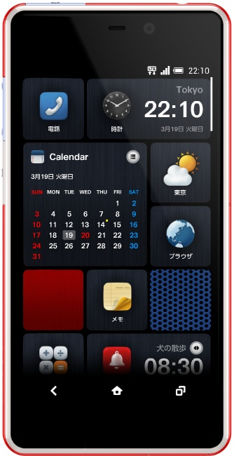 Awesome mobile interface, test it out here: http://www.au.kddi.com/original-product/a02/virtual-touch/