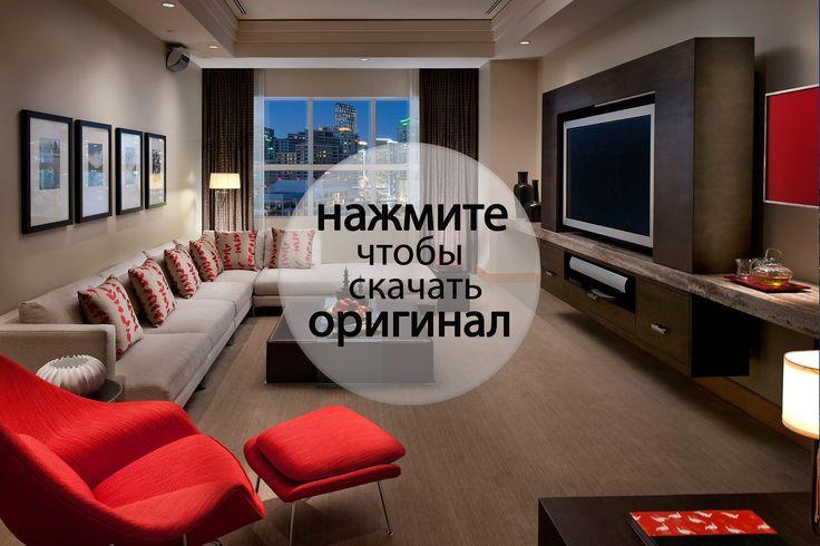 Картинки большой телевизор, фото угловой диван скачать на рабочий стол
