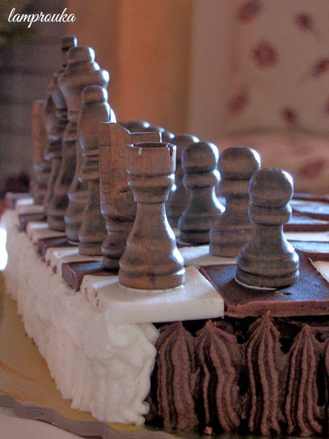 Τούρτα σκάκι!