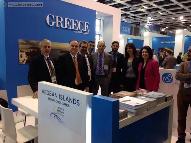 Συμμετοχή της Περιφέρειας Βορείου Αιγαίου στη διεθνή έκθεση ITB του Βερολίνου