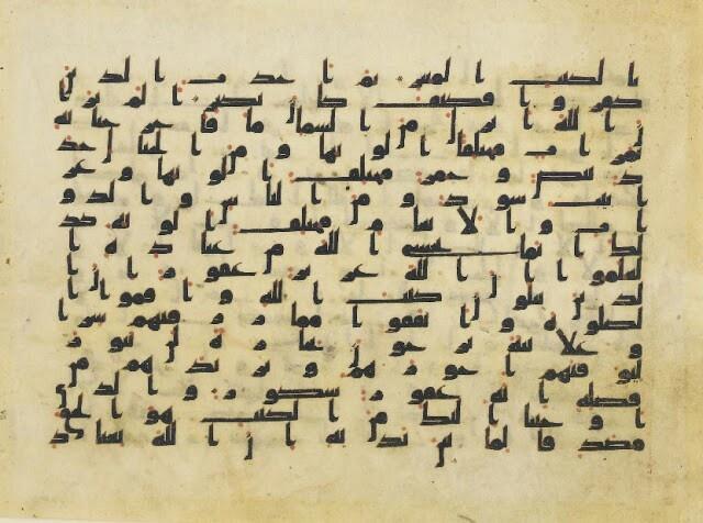 25 Best Ideas About Arabic Handwriting On Pinterest