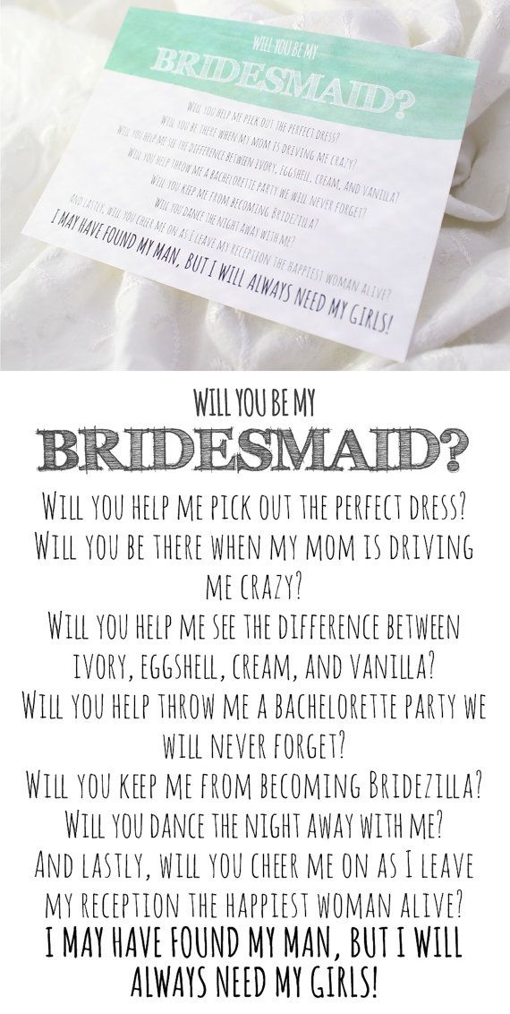 Will you be my bridesmaid card - bridesmaid poem. They also have maid of honor and flower girl cards.