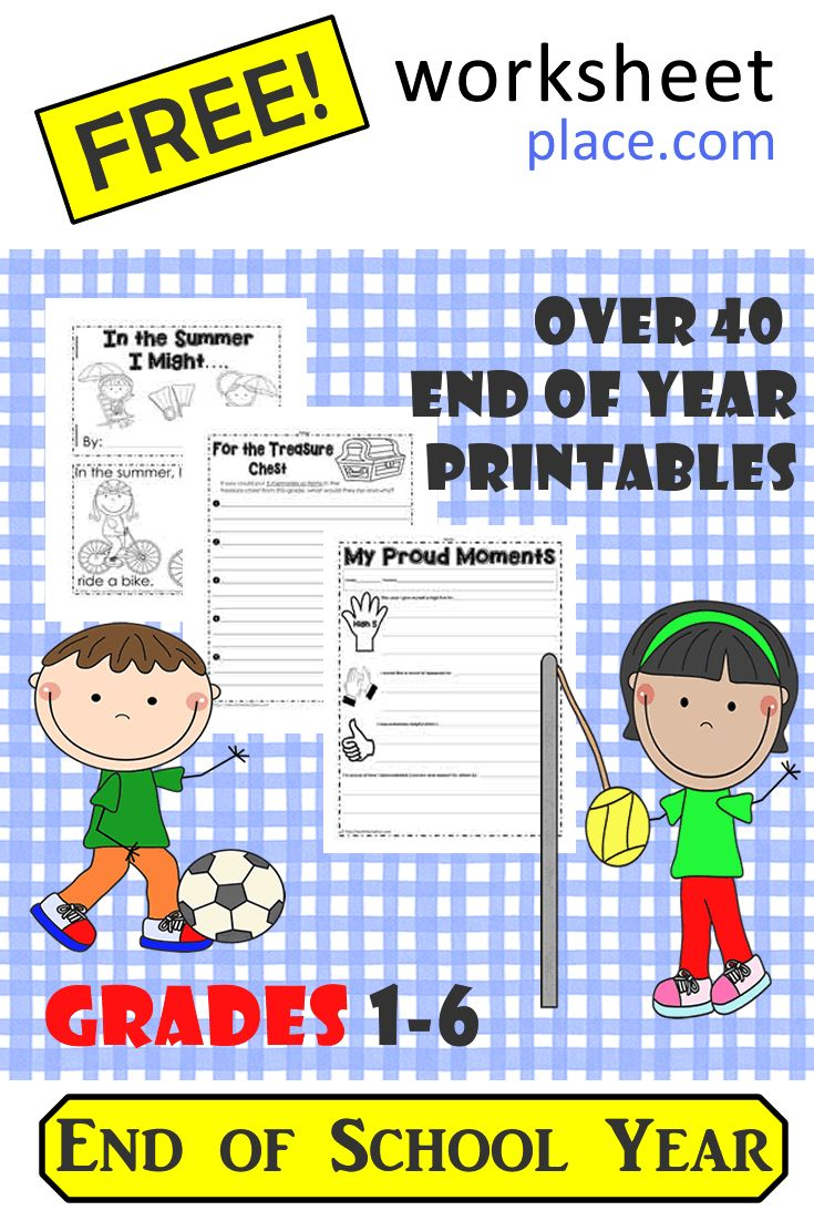 Free end of school printables and worksheets for first to ...