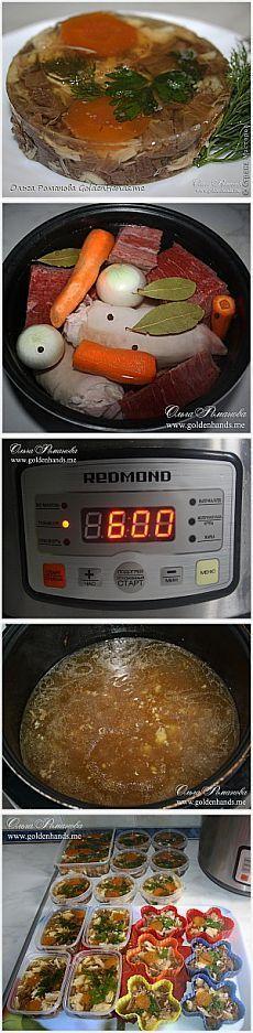Холодец в мультиварке. Фото рецепт.   :)