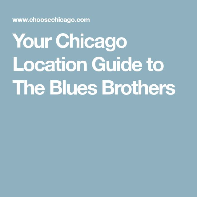 Your Chicago Location Guide to The Blues Brothers