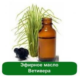 Эфирное масло ветивера, его косметические и парфюмерные свойства. Применение масла ветивера в  ароматерапии, натуральной косметике и мыловарении.