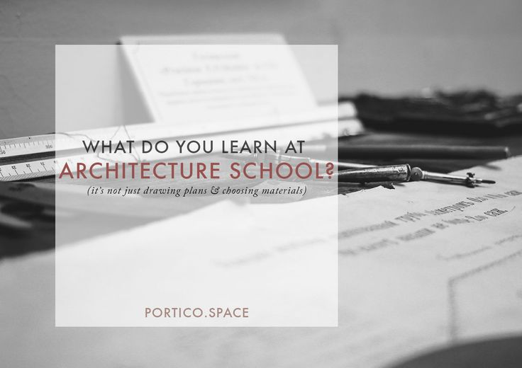 Portico-what-do-you-learn-at-architecture-school.jpg