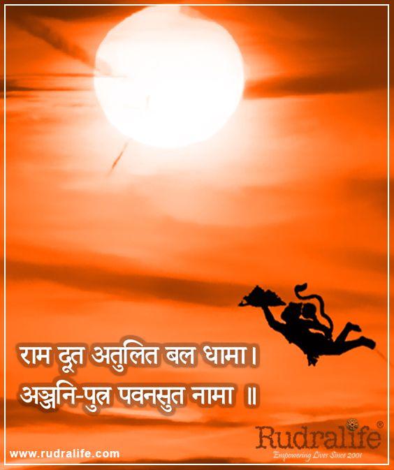 @rudralife #rudraksha #lordhanuman #jaihanuman