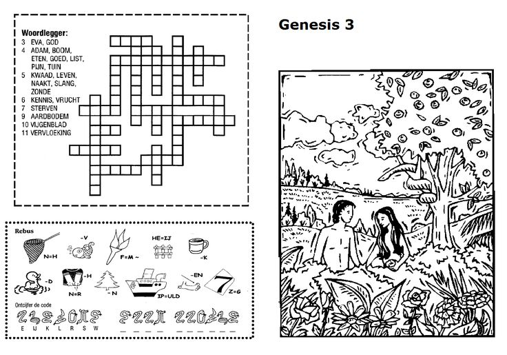 Christelijke Kleurplaten Advent Genesis 3 Puzzels Bijbel Puzzels Pinterest Chang E 3