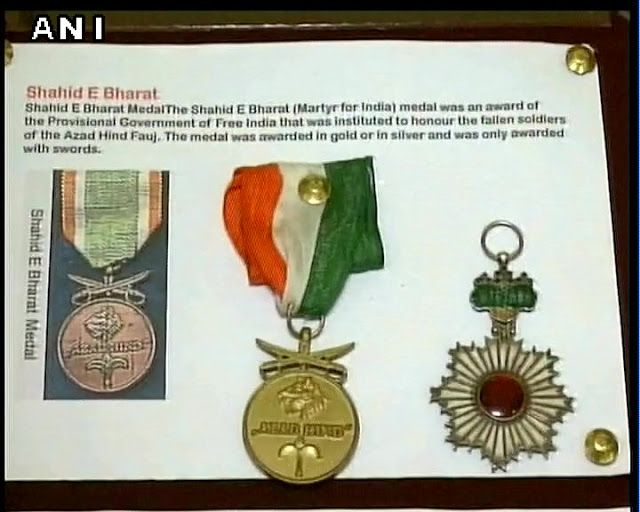 Azad Hind government's medals displayed in Siliguri Sher-E-Hind Vir-E-Hind medals displayed   Siliguri
