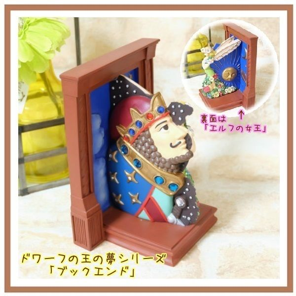 Whisper of the Heart double sided bookend. THIS IS SO AWESOME YESSS ^w^