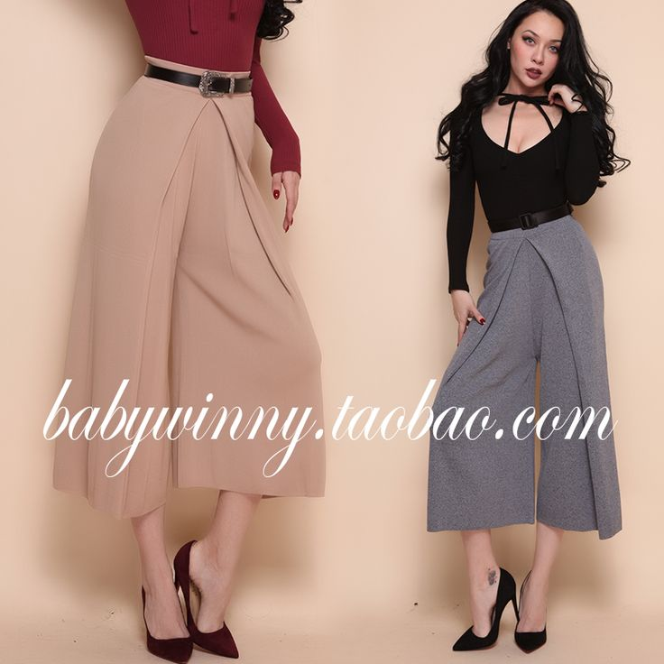 Find More Pants & Capris Information about Free Shipping 2017 Spring New Women Pants Ankle Length England Style Cozy Capris Commute knitting Pleated Wide Leg Pant Limited,High Quality pants punk,China pants bag Suppliers, Cheap pants lycra from Mr. and miss on Aliexpress.com