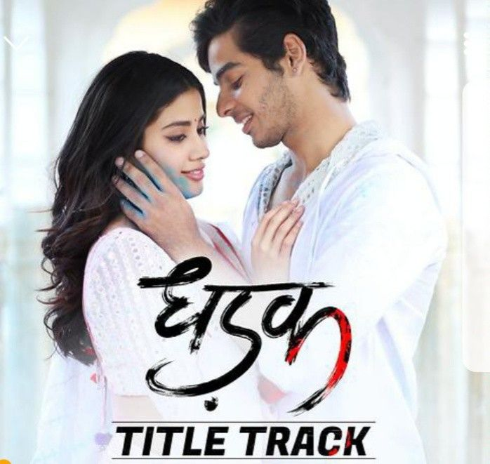 Pin By Naran Kumare On J Movie Songs Mp3 Song Download Indian