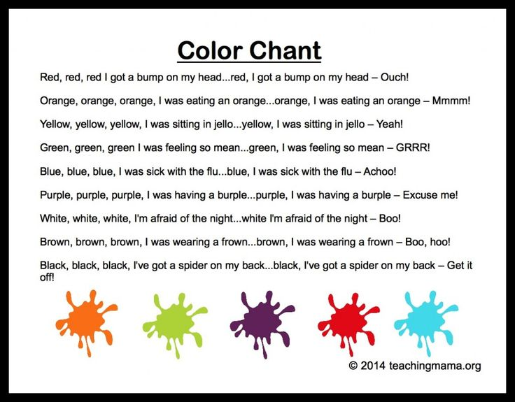 Preschoolers LOVE songs and I believe it is very important to bring music into thepreschool classroom or home preschool. I have shared these 10 preschool transitions,but today I am getting more specific and sharing 10 Preschool Songs About Color. At the end of this post is a free printable forthe PDF versions of these songs. …