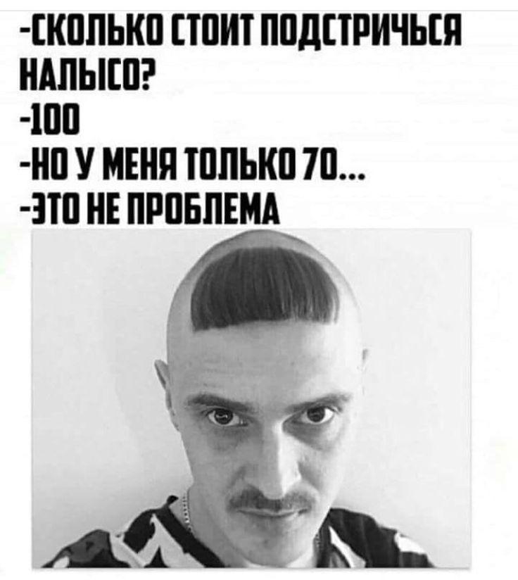 Город красноярский, мемы и картинки с надписями смешные