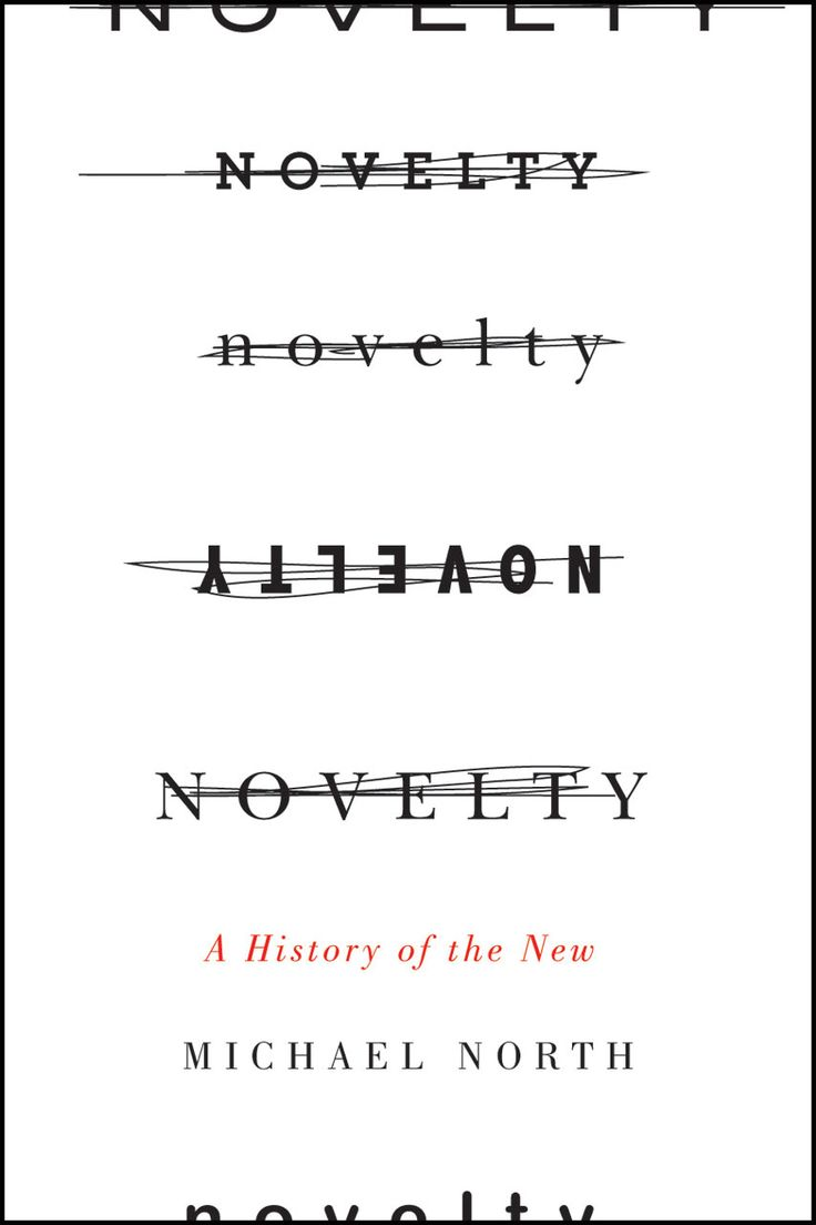 essays on history and new media
