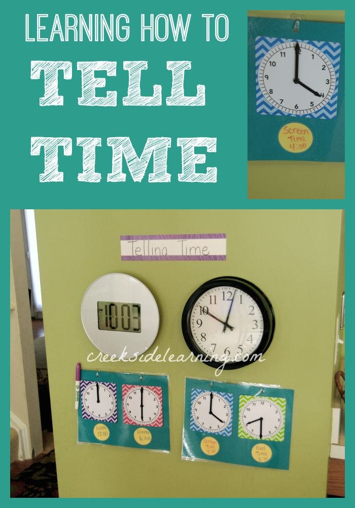 Set up a Telling Time center in your home to learn throughout the day for learning how to tell time. Include a digital clock, a face clock with time in 5 minute increments, and practice teaching clocks.