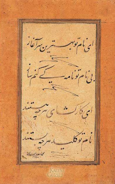 © Mehmed Esad Yesarî - Kıta- Bir müddet Seyyid Mehmed Efendi'den meşk ettikten sonra icazet almıştır. Daha sonra, Hattat-ı şehir Kâtipzâde Mehmed Refı' ve İsmail Refik Efendilerden de 1767'de icazet almıştır. Kısa zamanda temayüz eden ve çevrede tanınan Mehmed Esad Efendi gayet mütevazi bir karaktere sahipti. Bu yüzdendir ki sanatının takdiri yanında herkes tarafından sevilip, sayılmış, devrin ileri gelenlerinden büyük itibar görmüştür.H. 1198 (1783) tarihli. Farsça bir kaside yazılı.