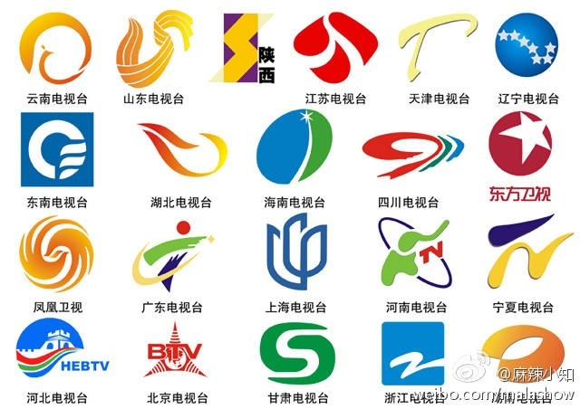 Chinese Tv Stations Logo Designs Pinterest Tv