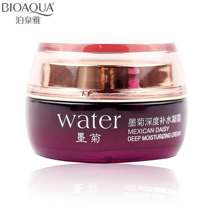 2016 New Skin Care Brand BIOAQUA Whitening Face Cream Deep Moisturizing Face Cream Hydrating Anti Wrinkle Anti-Aging Cream 50g