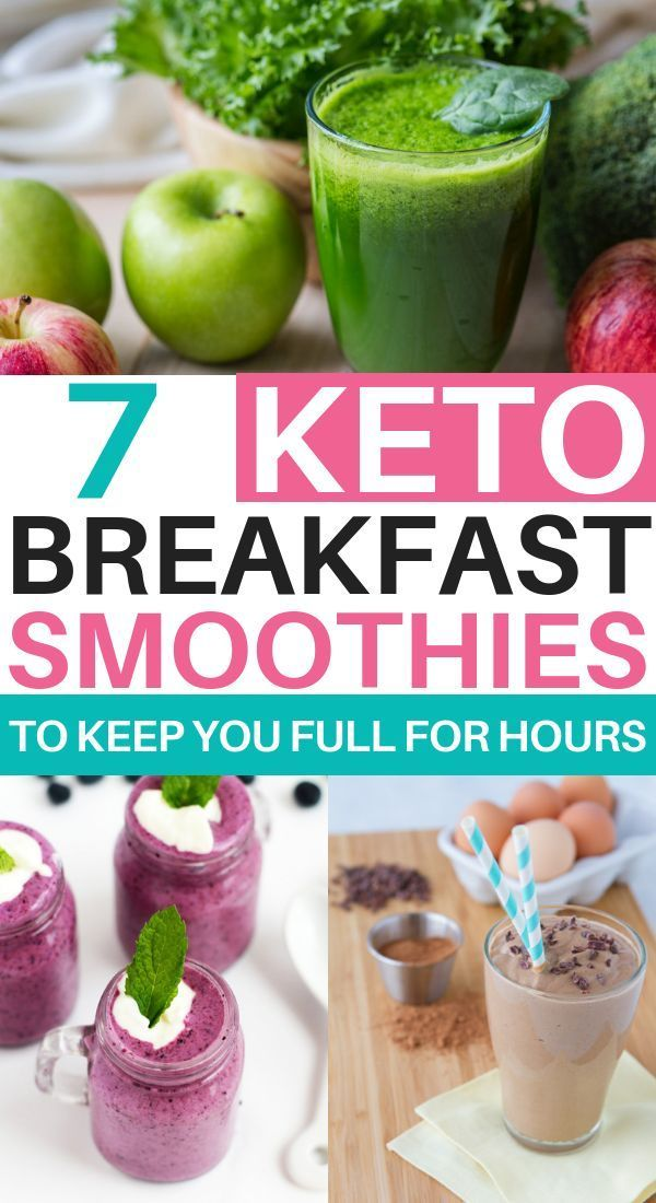 7 Easy Keto Smoothie Recipes To Keep You Full For A Long Time Keto Breakfast Smoothie Keto Smoothie Recipes Breakfast Smoothie Recipes