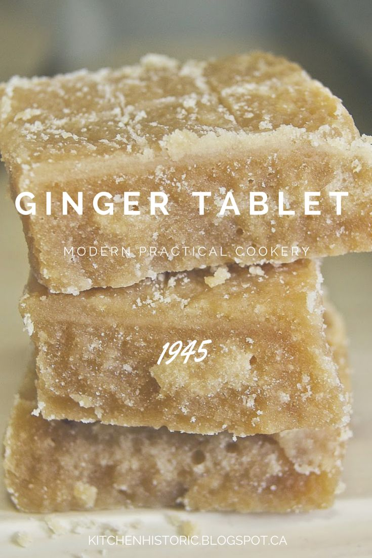 Ginger Tablet (1845)