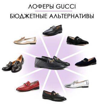 Капсульный гардероб для мамы: идеальная обувь, чтобы всегда выглядеть стильно #лоферы #капсульныйгардероб #минимализм #гардеробмолодоймамы #стильнаямама #гардеробминималиста #осеннийгардероб #весеннийгардероб #капсуланаосень #капсуланавесну #стиль #трендыосени #обувьдлямолодоймамы #лучшаяобувьдлямамы #стильнаяобувь #обувьнаосень #золотыелоферы #замшевыелоферы #цветметаллик #бюджетныелоферы #гардеробнаосень