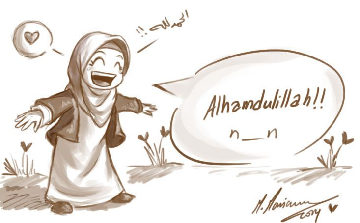 Wallpaper Muslim Girl Hijab Alhamdulillah Such A Short Phrase Such A Deep Meaning