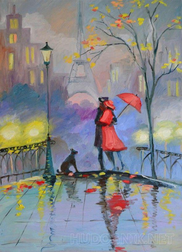 """Романтика """"...Мадам, Вам мало в Париже пространства..."""""""