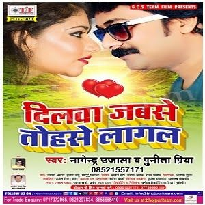 Guri new song photos download bewafa tu mp3mad