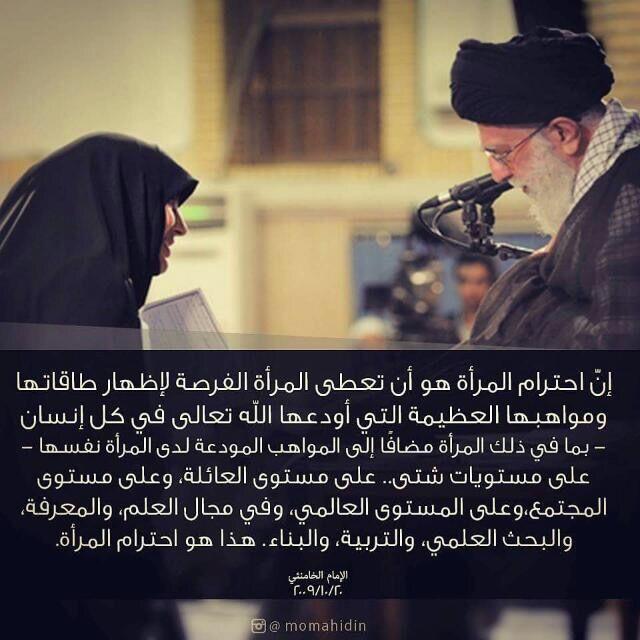 #leader #khamenei
