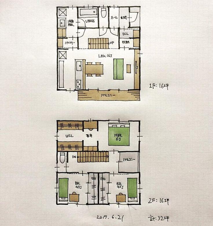 『32坪の間取り』 ・ 1階は前回とほぼ同じ間取り。 階段の…