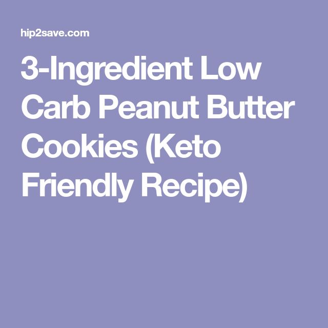 3-Ingredient Low Carb Peanut Butter Cookies (Keto Friendly Recipe)