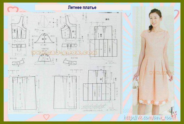 Платья | 394 photos | VK